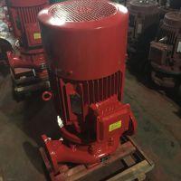 厂家直销XBD4.5/60-HY室外消火栓泵,喷淋泵叶轮、消防泵的作用