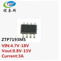 供应ZTP7193Y 降压IC专用