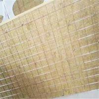 富达 复合砂浆网格布岩棉板一平米价格计算