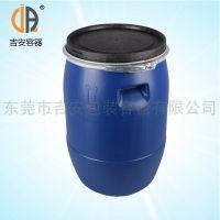 供应包装桶 50L铁箍桶 50kg化工塑料桶 厂家直销
