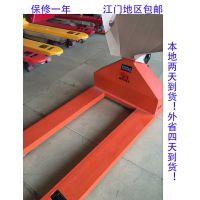 新会手动搬运车 液压手拉叉车5吨 装货卸货叉车 钢制