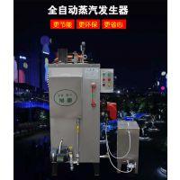 旭恩30kg燃油锅炉柴油小型服装厂立式蒸汽锅炉商用蒸气发生器