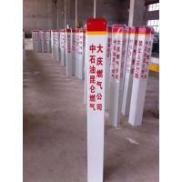 厂家定做久瑞 玻璃钢交通安全标志桩 三角形警示标志桩