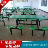 三明食堂餐桌 玻璃钢餐桌 工厂食堂餐桌 四人餐桌 学校食堂餐桌