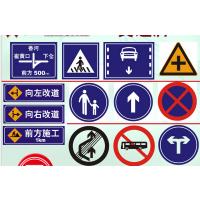 星之健厂家供应标志牌 公路标志牌交通标志反光路牌交通牌定做