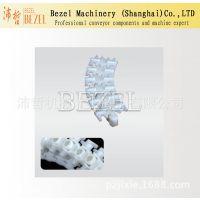 bezel厂家优供柔性输送链板BZ-R50-BY 半圆防滑齿形链输送配件