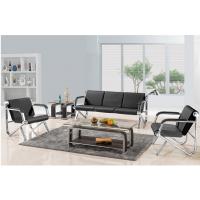 办公室家具沙发茶几简约现代办公沙发组合商务会客接待三人位沙发
