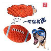 厂家供应天然乳胶耐咬玩具球 狗狗互动发声橄榄球