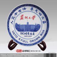 正德陶瓷家装饰品陶瓷赏盘 周年庆 定制