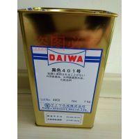 酸性黑1进口色素Acid Black 1_CI20470_日本进口黑色401号色素1064-48-8