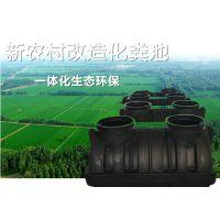 福建直销1吨新农村改造化粪池 标准塑料化粪池