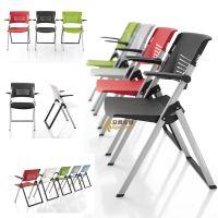 供应深圳众晟家具Z-SF022现代简约多功能塑钢折叠会议培训椅