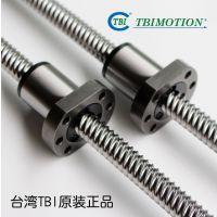 SFS丝杆;SFSR03205C1D单螺母滚珠丝杆;DFSR03205C1D双螺母滚珠丝杆;