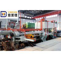铝型材挤压机有限公司,无锡意美德机械设备,铝合金挤压设备生产线