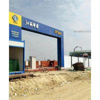 深圳中环环保工地扬尘实时监测仪生产厂家