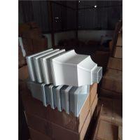 定西市成品彩铝天沟生产厂家