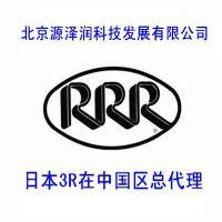 北京源泽润科技发展有限公司