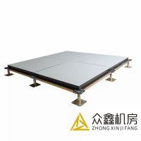 全钢防静电地板价格 陶瓷防静电地板