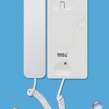 丰林楼宇对讲 非可视对讲门铃系统FC-40H室内分机销售售后