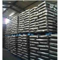 汤阴色素炭黑厂供应水溶性炭黑,具有极佳的分散性适用于水泥砂浆|水泥勾缝剂