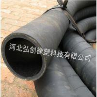 世界500强弘创软管 蒸汽胶管型号齐全