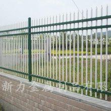 厂家定做 防盗铁艺护栏 锌钢护栏 锌钢围墙 钢材围栏 结实耐用 河南新力