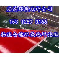 http://himg.china.cn/1/4_586_238940_400_320.jpg