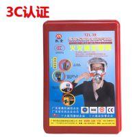 南京浙安防毒面具厂家,过滤式自救呼器防烟面罩,逃生面具