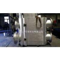 上海艾保纺织工业换热器 粘胶丝碱水溶液降温热交换器 沸腾硝化纤维冷却设备
