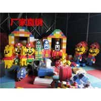 大号大型积木城堡 软体epp积木乐园 儿童游乐场室内亲子拓展厂家