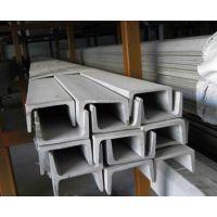 槽钢厂家直销槽钢批发价格