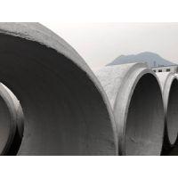 洪梅水泥管筒-东莞排水管-大朗混凝土管-乔兴