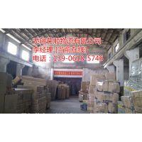 http://himg.china.cn/1/4_586_242576_600_359.jpg