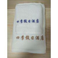 平织绣花(四季假日)酒店宾馆纯棉吸水毛巾厂家直销