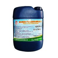 广州价格实惠的防水材料/佳阳JS高分子防水涂料