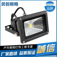 江苏宁波LED泛光灯稳定可靠 发光均匀-灵创照明