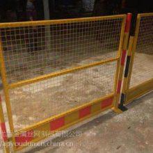 建筑施工工地楼层电梯井口安全防护门 隔离防坠价格优盾牌基坑护栏
