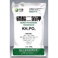 100目全粉状磷酸二氢钾厂家 湖北千顶科技有限公司