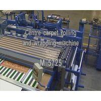 荷兰ETF块毯自动包装机