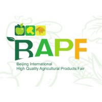 第五届北京国际优质农产品展示交易会