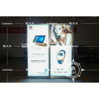 华为3.0穿戴区产品画面柜华为3.0穿戴区产品画面柜-不锈钢