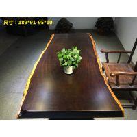 有家木业 非洲黑檀木家具简约现代原木大板实木办公桌老板桌红木餐桌茶桌