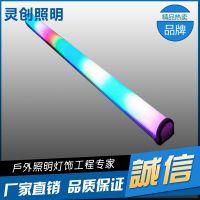 青海玉树技术含量高LED数码管聚科技群星,创照明先河选-灵创照明