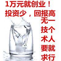 水管清洗机管道清洗机地暖清洗机润清环保