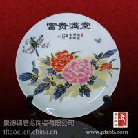 陶瓷纪念盘高档陶瓷大赏盘厂家定做