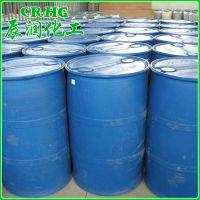 长期批发 桶装快速渗透剂T 磺化琥珀酸二辛酯钠盐