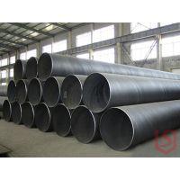 盛仕达Q345/235螺旋钢管价格表 打桩引水建设多用途