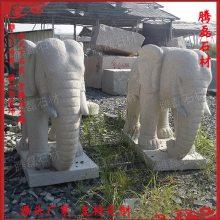 石雕大象价格 花岗岩雕刻大象多少钱一对 石材大象雕塑九龙星厂家