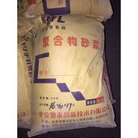 河南EC2000高强修补砂浆郑州生产厂家 奥泰利集团直供