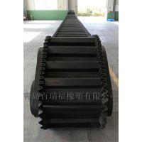 供应各种橡胶输送带(挡边带,平带,环形带,花纹带,大倾角带)